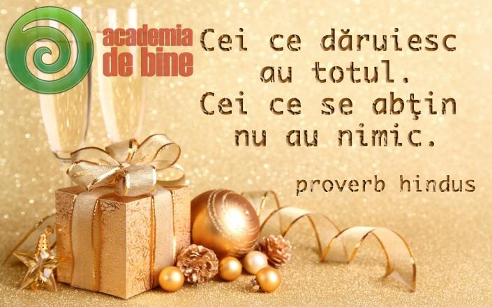 daruire-adb